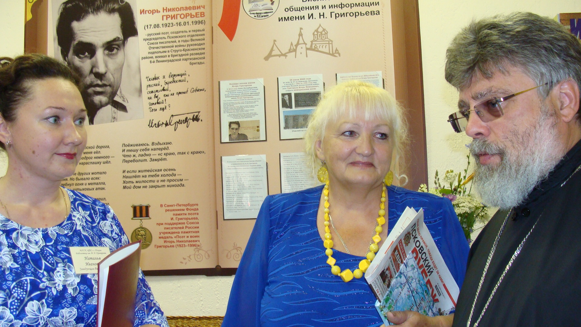 Конкурс имени игоря григорьева 2018